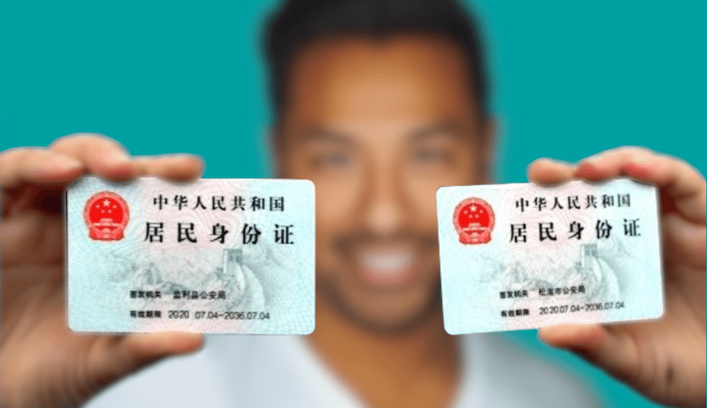 Permis Travail Chine